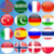 Global Language Translator icon