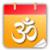 Hindu Calendar 2016 app for free