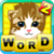 Whats the Word 2 icon