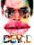 DevD icon