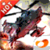 GUNSHIP BATTLE  Helicopter icon