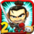 SAMURAI vs ZOMBIES DEFENSE 2 app for free