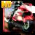 Đua Xe 3D icon