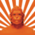 Sacred Chants of Hanuman icon