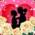 Wedding Frames Of Love app for free