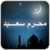Muharram Live Wallpaper app for free