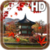 Japan Garden Live Wallpaper icon