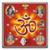 Aarti Sangrah Audio icon