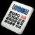 Calculator V1 icon