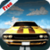 Chase On Wheels icon