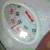 Fitness Calculator 2 icon