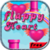 flappy Heart icon