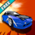 Real Speed Racing - Free icon