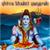 Shiva Bhakti Sanghra icon