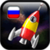 Spanish Words Learning Game for Russians icon