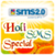 SMS2_0 Holi Special icon
