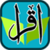 Iqra 1 with Audio app for free