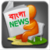 Bangla News app for free