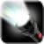 flashlight Extreme Torch icon