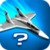 Guess The Plane icon