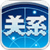 guanxi app for free