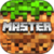 Master for Minecraft PE icon