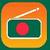 Radio MaMa Bangla app for free