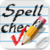 Spell Check: Test icon