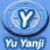 aaYuYanji icon