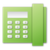 Simple Dialing Codes icon