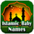 Islamic Name app for free