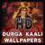Durga Kaali HD Wallpapers app for free