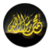 Muhammad Live Wallpaper app for free