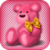 Gifts For Girls icon