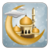 Sky Mosque Live Wallpaper app for free