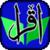 Iqra 4 with Audio app for free