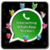 Interacting Whats App Stickers icon