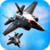 Jet Flight Simulator app for free