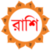 Rashifal Bangla Offline app for free