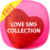 Love SMS Collection Free icon