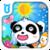 Natural Seasons-BabyBus app for free
