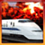 Train Defender 2 app for free