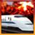 Train Defender 2 icon