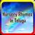 Nursery Rhymes In Telugu icon