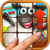 Sheep Puzzle : Sliding Tiles Puzzle for Kids app for free