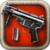 Weapon Builder 3D icon