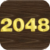 2048 Number Puzzle Free icon