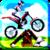 Bikeman Ride app for free