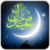 Chand Raat Live Wallpaper app for free