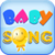 Baby Rhymes Songs icon